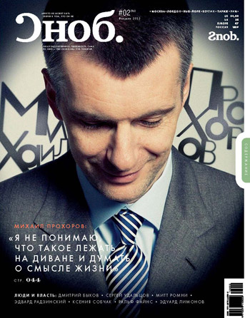 Mikhail Prokhorov for SNOB
